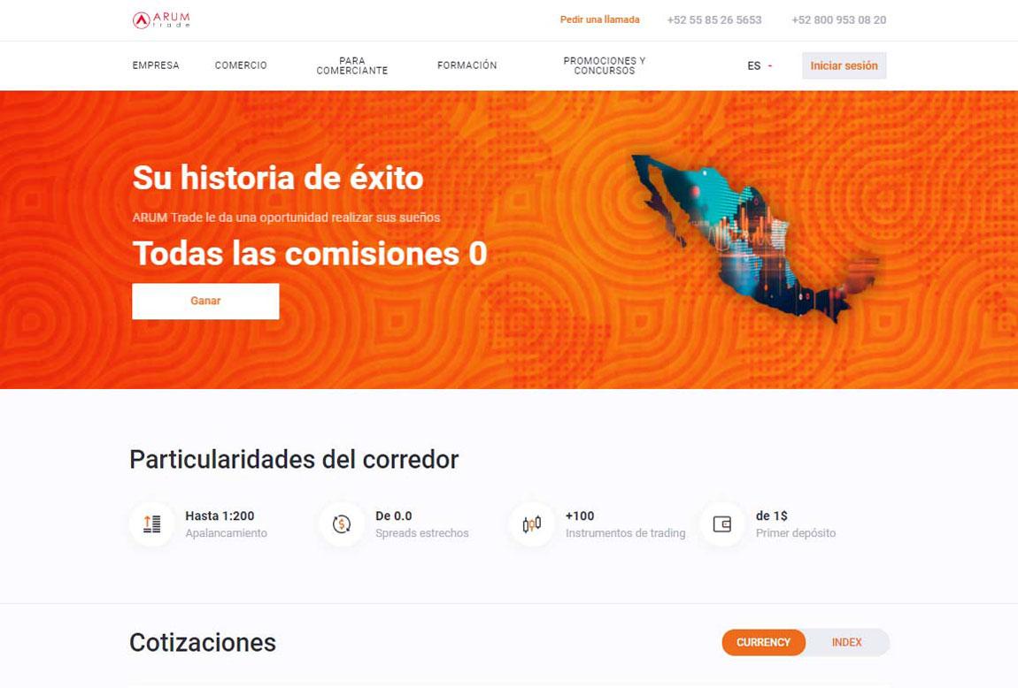 Arum Trade: página web