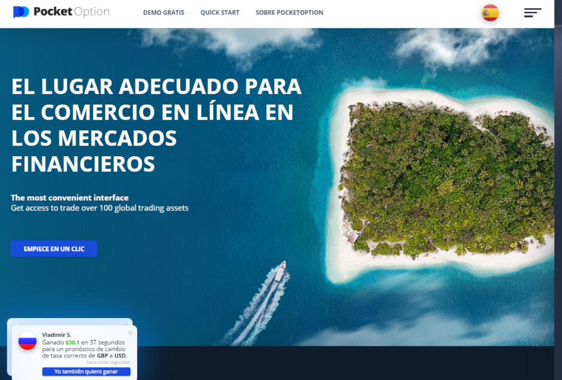 PocketOption: página web